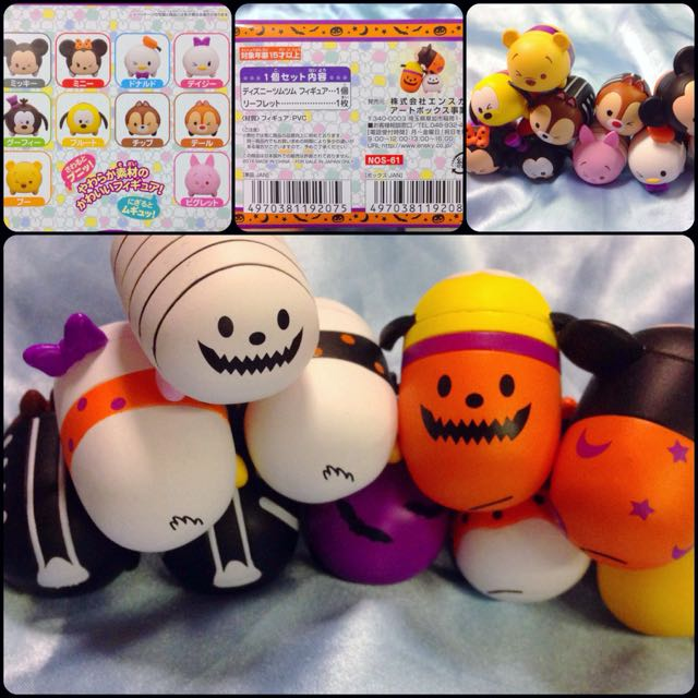 Disney Tsum Tsums - Halloween Winking Edition