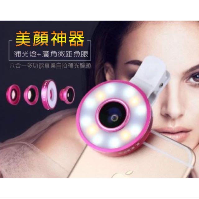 手機通用廣角LED美顏補光三合一鏡頭自拍神器