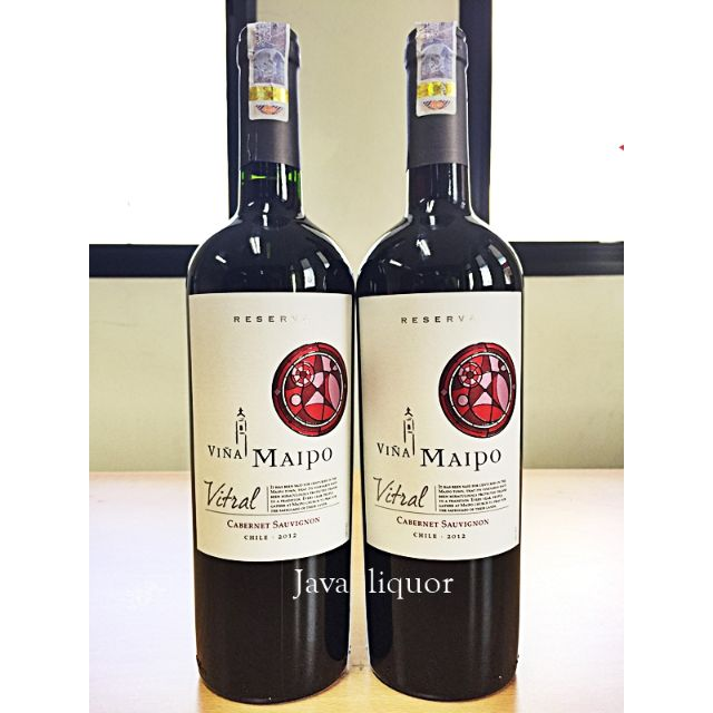 Maipo Vitral Reserva Cabernet Sauvignon Chile Red Wine ORIGINAL 100%