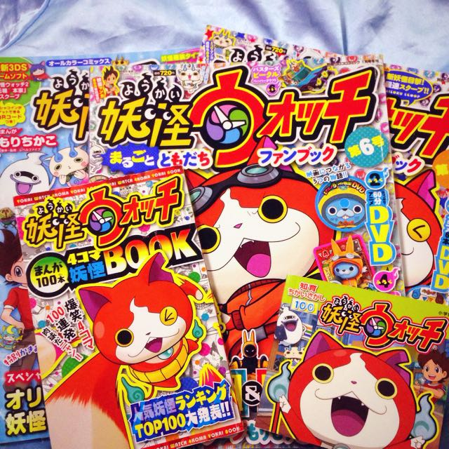 Yo-Kai Watch Manga + Magazines