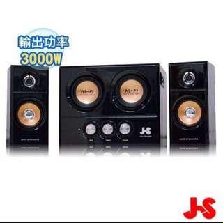 JS  震天雷 雙低音三件組喇叭