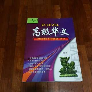 O LEVEL Higher Chinese 1111