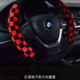 🚚 (全新)汽車手殺車檔+排檔+方向盤三件組