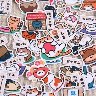 ⏰ Planner Stickers — Neko Atsume