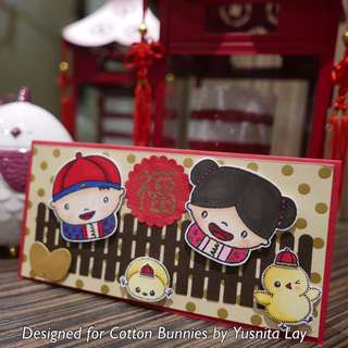 Chinese New Year 2017 Clear Stamp Sets