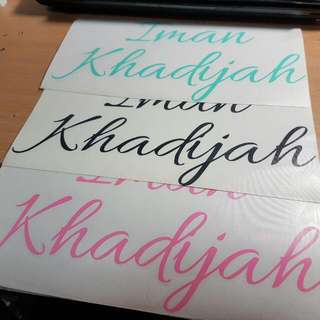 Customised Decal/ Sticker/ Names/ Quotes