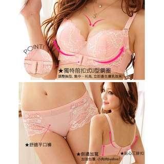 前扣式u型側收副乳胸罩 加厚豐胸精油 調整集中款內衣套裝