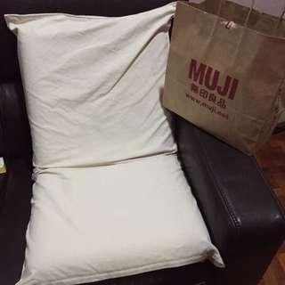 Muji Backrest