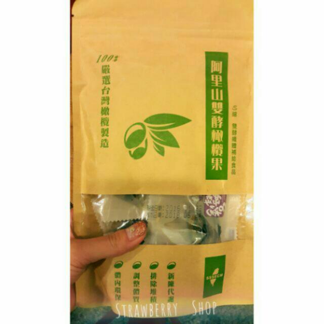 🎀現貨招代理🎀拉拉橄欖果實改善便秘問題,壓力大,讓腸胃不堆積👍合格認證(招代理)