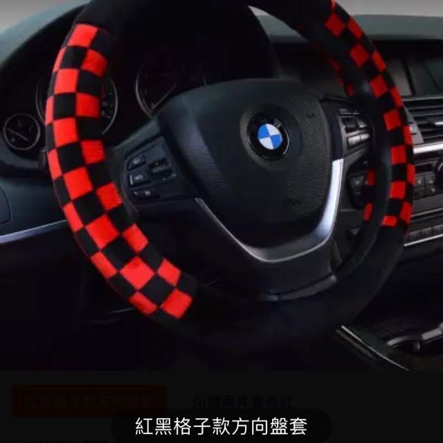 (全新)汽車手殺車檔+排檔+方向盤三件組
