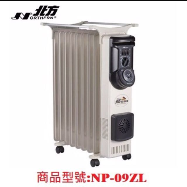 北方 電暖器