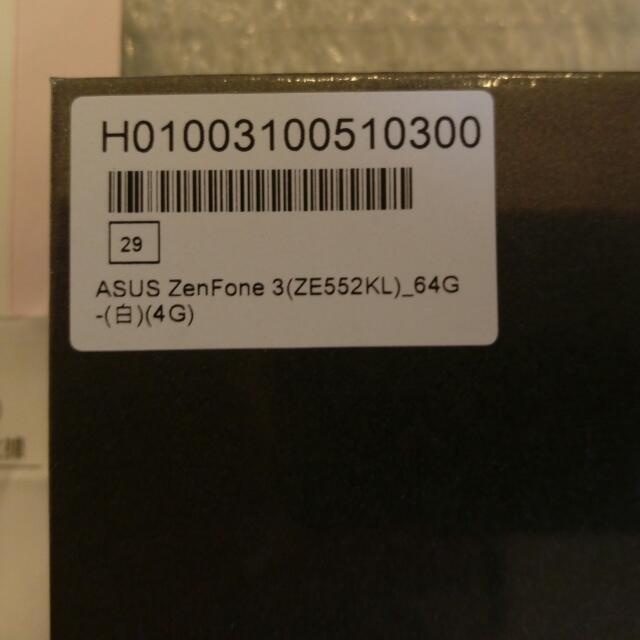 ASUS ZenFone3 ZE552KL 白色 64G 5.5吋