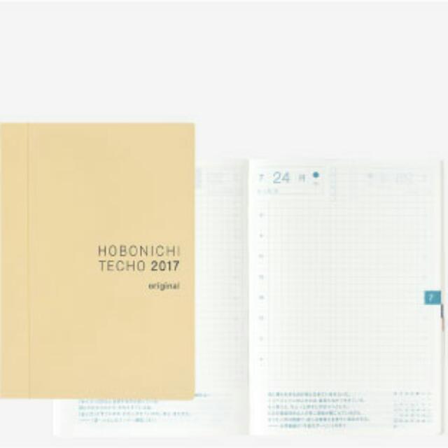 Hobonichi A6 2017