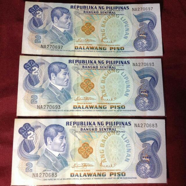 Philippine Banknote Money Currency Ang Bagong Lipunan Bills Two (2) Pesos UNC 1973-1985
