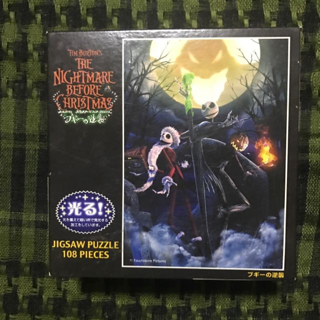 the nightmare before christmas puzzle toys games bricks figurines on carousell