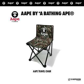 Aape Travel Chair