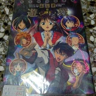 夢幻遊戲日文版畫冊2