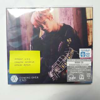 EXO Coming Over Japanese Version Album (Chanyeol Cover)
