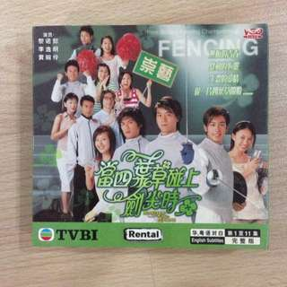 HK TVB Drama. Heart Of Fencing