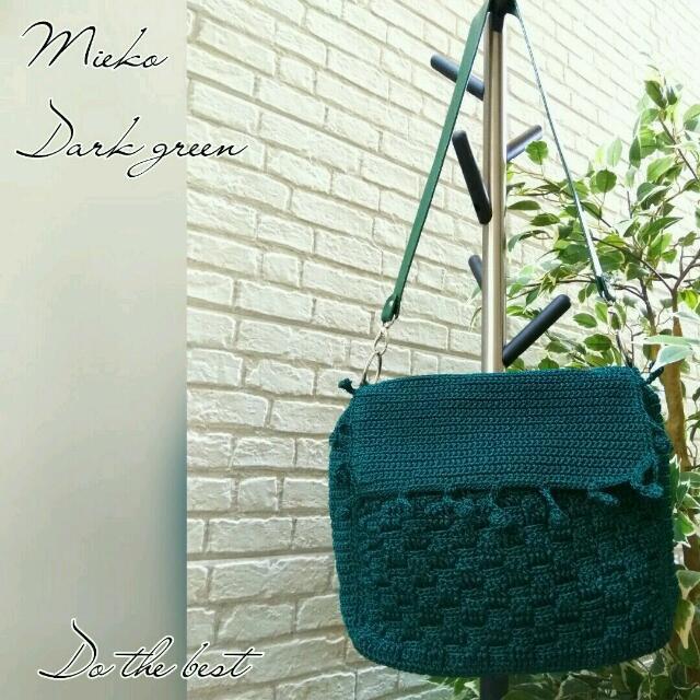 印尼手工編織包【含運】