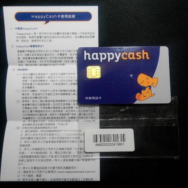 快樂有錢卡(空卡)