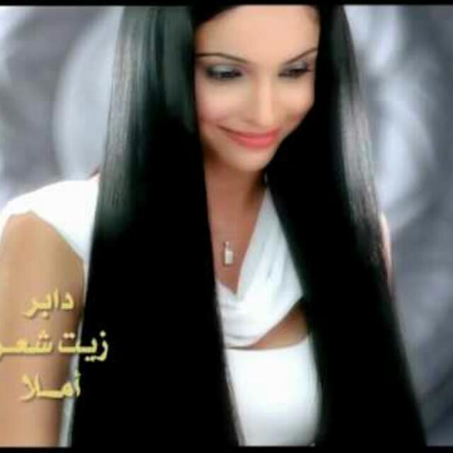 Dabur Amla Hair Oil For Thickening