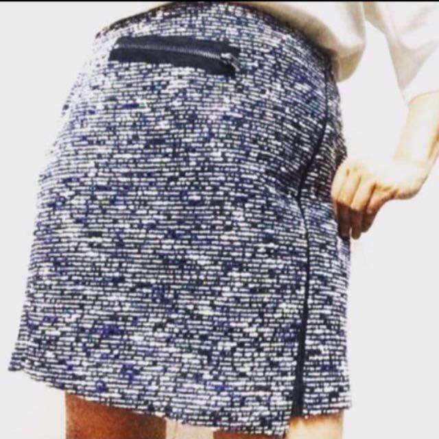 F21 Knitted Skirt