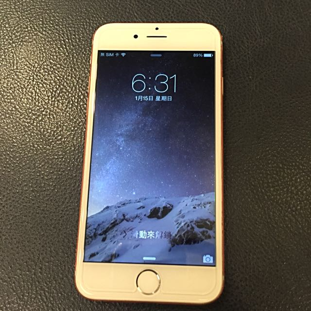 iPhone 6 16G 銀色 全機包膜 粉紅色