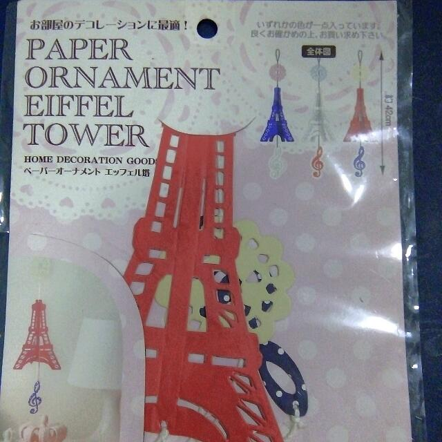 Paper Ornament - Eifel Tower