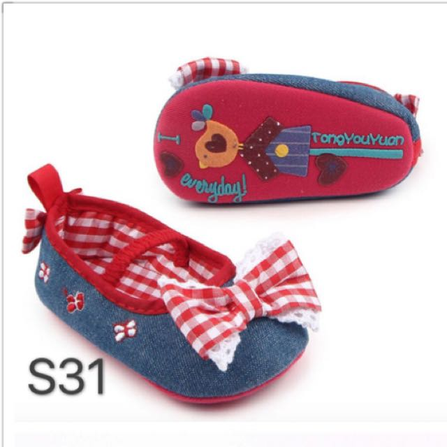 Prewalker Baby Shoes Maryjane