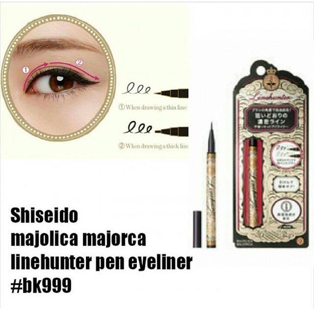 Shiseido Pen Eyeliner