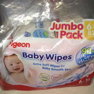 Bn Pigeon Baby Wipes