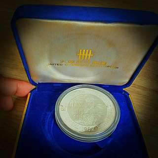 1992 Australian Silver Kookaburra 2oz Pure Silver 999 Coin (Vintage UOB Original Box)