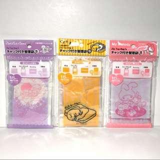 日本帶回Sanrio三麗鷗家族蛋黃哥 美樂蒂 雙子星夾鏈袋 收納袋 分裝袋