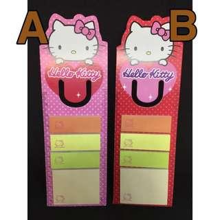 🚚 Hello Kitty便條紙(2入一組)