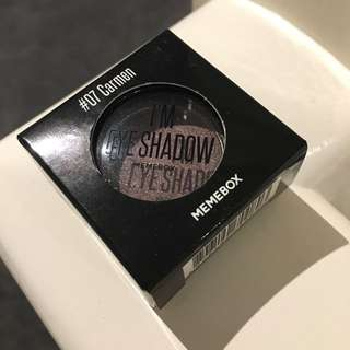 New In Box - I'm Eyeshadow - #7 carmen