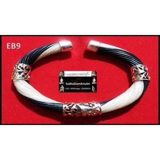 RARE! Not to be missed! Thin Elephant Tail Bangle - Brings Good luck,Fortune, Attraction, Builds up Confident, Charm, Protection