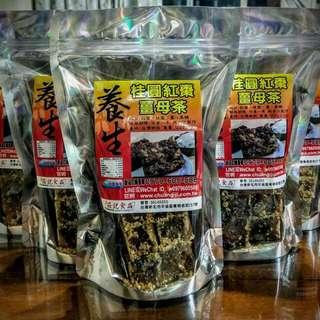 平溪菁桐黑糖桂圓紅棗薑母茶