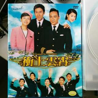 HK TVB Drama - Triumph in the Sky 1 (DVD 7 Discs)