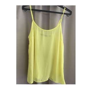 Glassons Thin Strap Cami