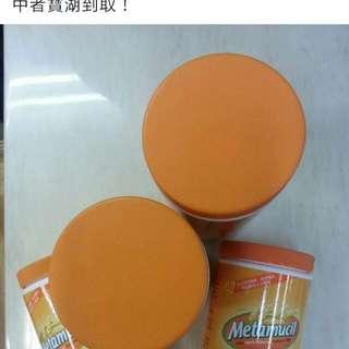 代售:買一樽送二樽長期有貨通便纖維橙粉