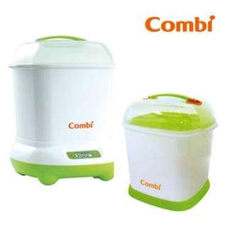 Combi 微電腦高效烘乾消毒鍋組合