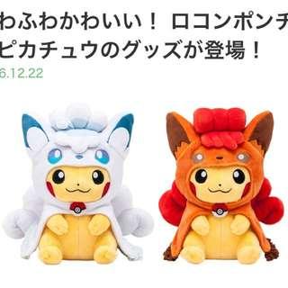 Alolan Vulpix/ Vulpix Poncho Pikachu Plush