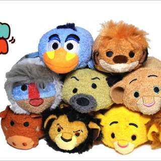 Lion King Tsum Tsum