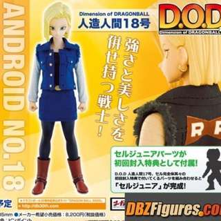 Megahouse- Dimension of DRAGONBALL- Android 18