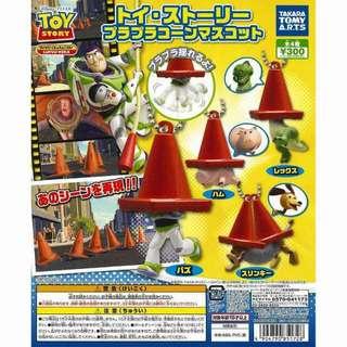 玩具總動員 三角錐 扭蛋
