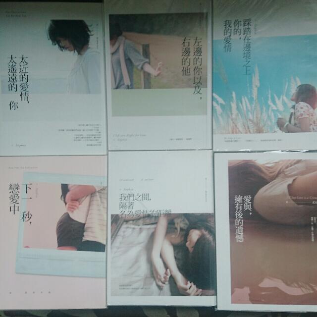 Sophia/二手書/春天出版小說降價特賣中#好書新感動