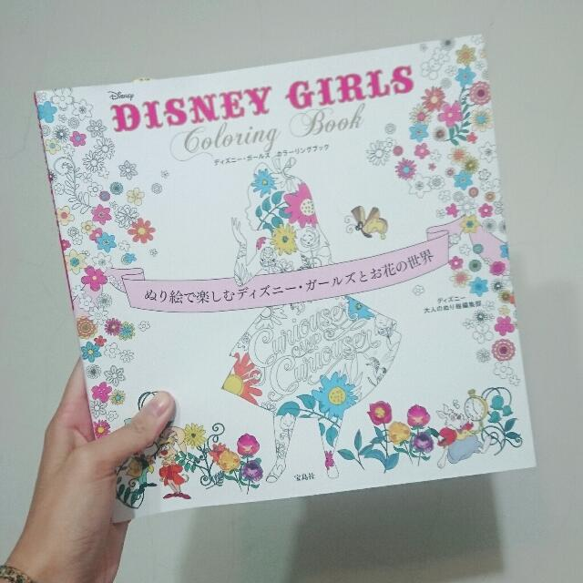 迪士尼著色書#好書新感動