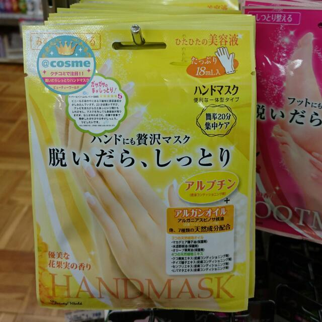 💓 2017 日本東京連線中💪 @cosme 暢銷商品 護手膜