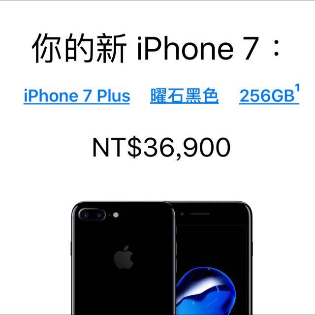 iPhone 7 Plus 256GB 曜石黑色   Beats Solo3 Wireless 頭戴式耳機 – (PRODUCT)RED